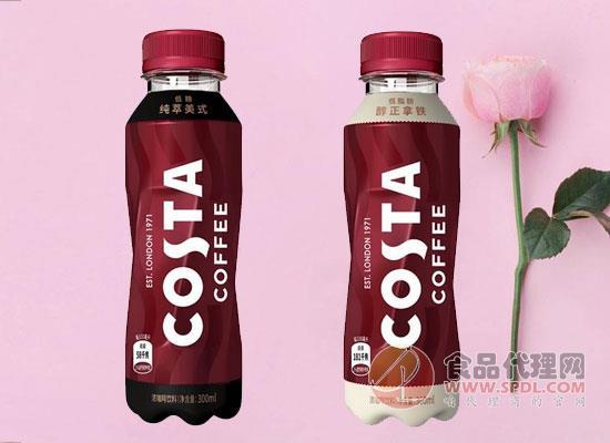 COSTA咖世家推出定制版即飲咖啡