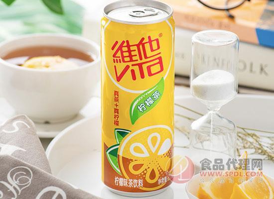 维他柠檬茶价格是多少,活力时刻在线