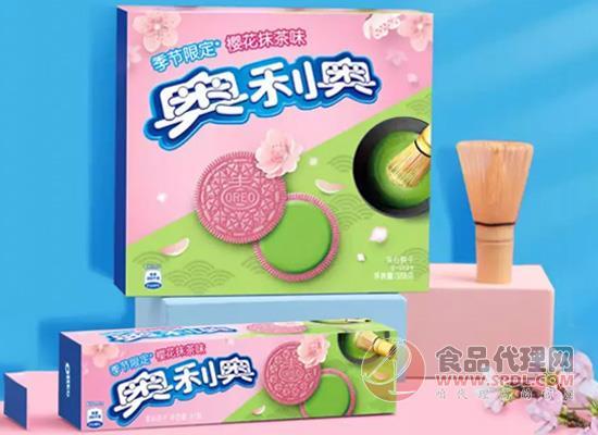 奧利奧推出季節限定新品——櫻花抹茶味粉色餅干