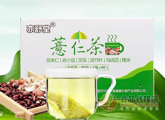 亦舒堂淡竹葉薏仁茶好在哪里,優選7種植物材料