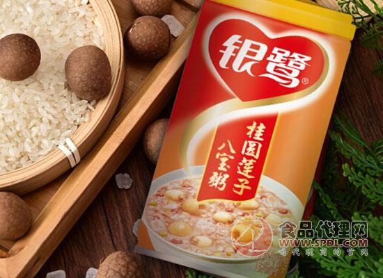 銀鷺桂圓蓮子八寶粥多少錢一箱,鎖住食材的美味與營養