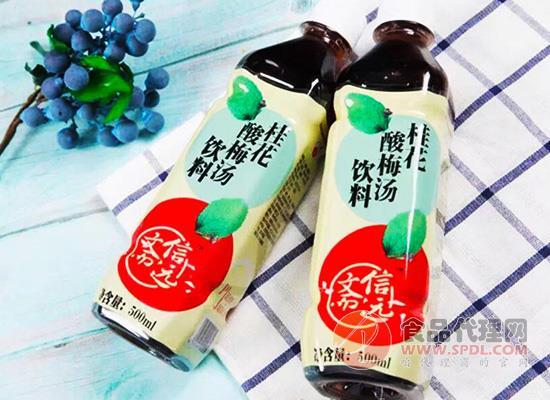 信远斋酸梅汤多少钱,真正老北京味道