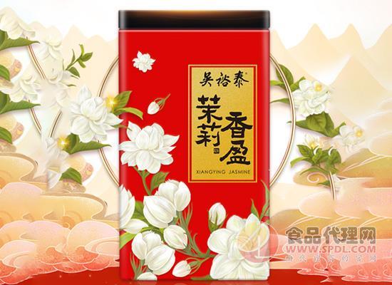茉莉花茶哪个牌子好,为你推荐三个品牌