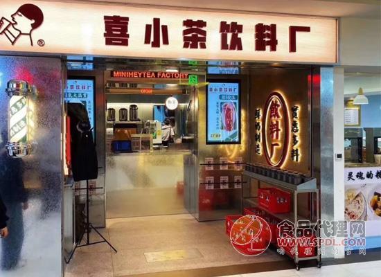 """喜茶推新品牌""""喜小茶"""",产品定位在6-16元价格区间"""