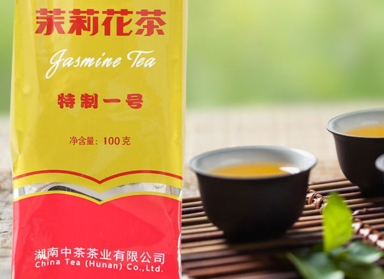 猴王茉莉花茶好在哪里,好聞更好喝