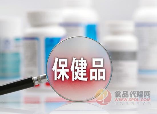 上海發布保健食品原料提取物管理指南