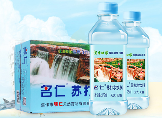 名仁蘇打水飲料好喝嗎,無糖無汽零脂肪