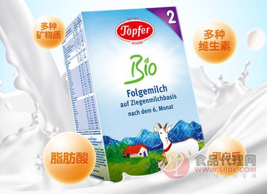 特福芬有机羊奶粉多少钱,万里挑一的珍贵