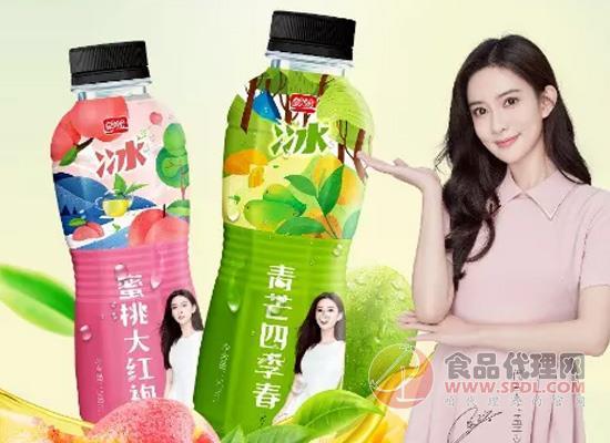 盼盼冫冫水果茶新品重磅上市,簽約人氣女星孟子義為代言人