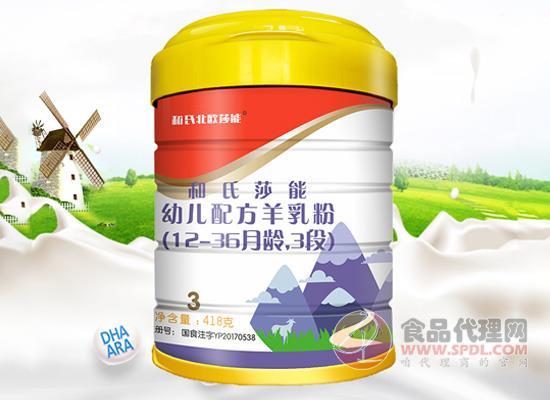 國產羊奶粉哪個牌子好,推薦這三個品牌給你