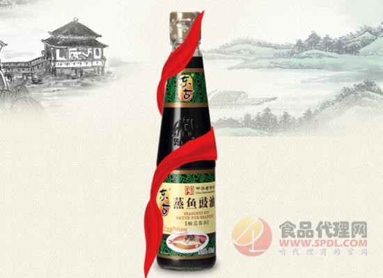 東古蒸魚豉油價格是多少,適合烹制多種食材