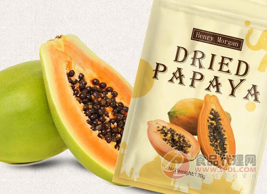 亨利摩根木瓜干價格是多少,把水果裝進口袋