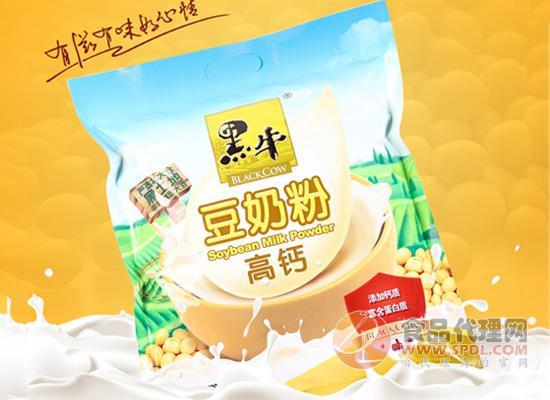 黑牛高鈣豆奶粉價格是多少,口感清甜順滑