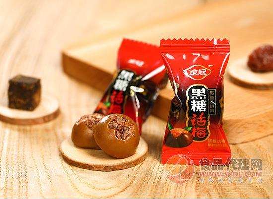 金冠黑糖話梅糖好吃嗎,帶來舌尖上的酸甜盛宴