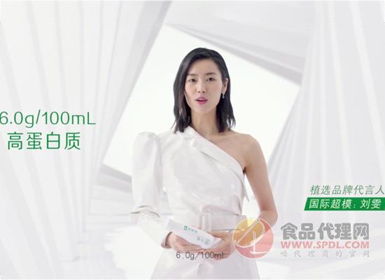 伊利植選植物奶攜手表姐劉雯,聯動B站、Keep強勢圈粉