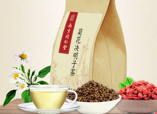 同仁堂菊花決明子茶怎么樣,一杯安頓身心的好茶