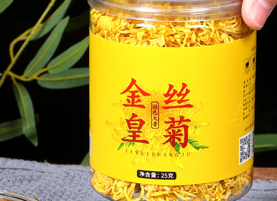 茗愿菊花茶價格是多少,享受健康好生活