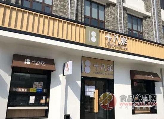 熱點十足,海底撈開了一家快餐廳