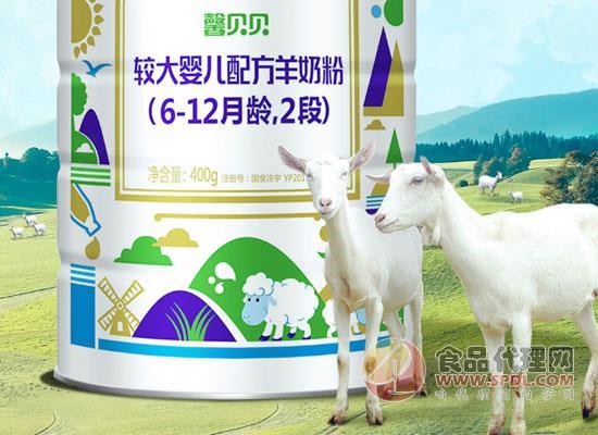 馨贝贝羊奶粉价格是多少,妈妈的安心之选