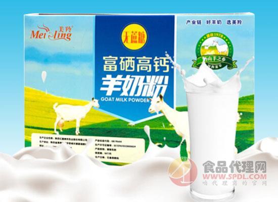 美羚多維羊奶粉價格是多少,科學配比營養均衡