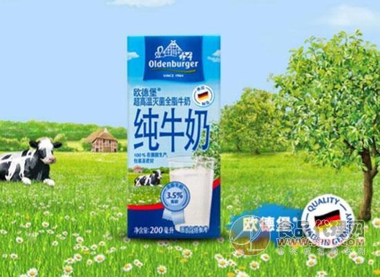 歐德堡牛奶有防腐劑嗎,對身體有傷害嗎