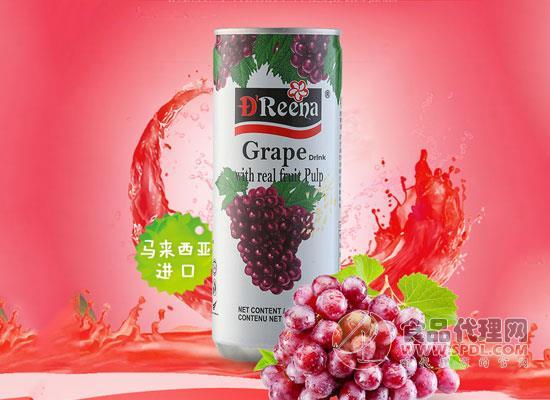 葡萄汁品牌哪个好,认准这三款口碑品牌
