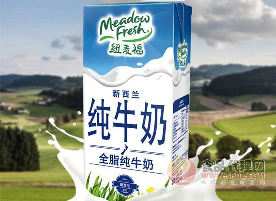 紐麥福全脂純牛奶價格是多少,源自新西蘭牧場