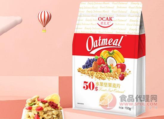 歐扎克堅果水果麥片價格是多少,提供每日所需營養