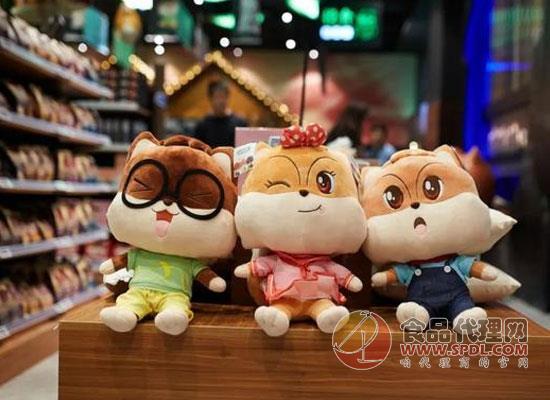 三只松鼠68家聯盟小店同開,彰顯品牌硬實力