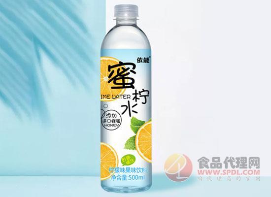 依能蜂蜜檸檬水多少錢,清新活力無限