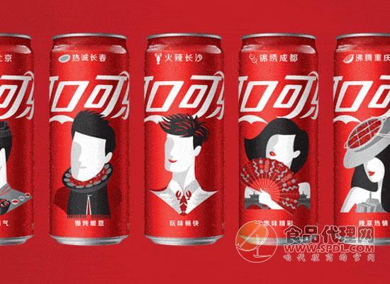 創意十足,可口可樂新推臺灣省城市瓶