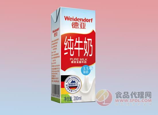 德亞全脂純牛奶價格是多少,優選全球黃金奶源帶