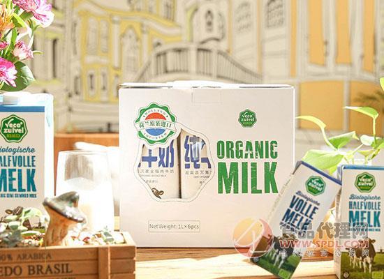 乐荷进口有机纯牛奶好喝吗,满足一天营养所需
