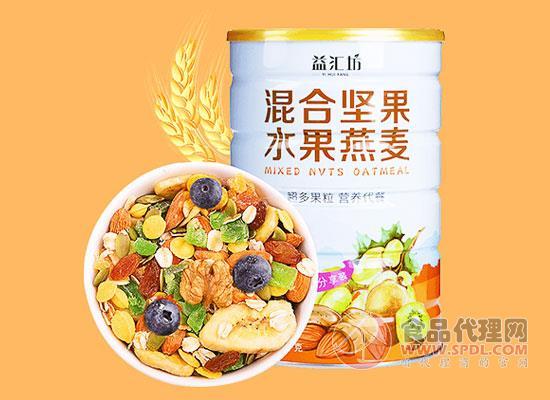 益匯坊水果燕麥片價格是多少,滿足每日所需營養