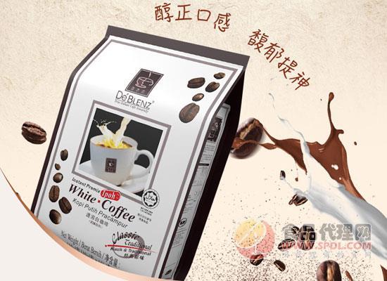 意之戀速溶白咖啡價格是多少,馬來西亞原裝進口