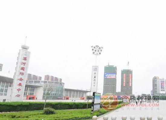 2020年中國(漯河)食品交易會什么時候舉辦