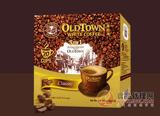旧街场白咖啡价格是多少,邂逅你的挑剔味蕾