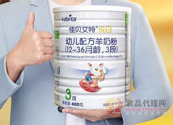 佳貝艾特羊奶粉價格是多少,加倍呵護寶寶的身體健康