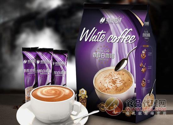 后谷香醇白咖啡好喝嗎,獨特改良配方