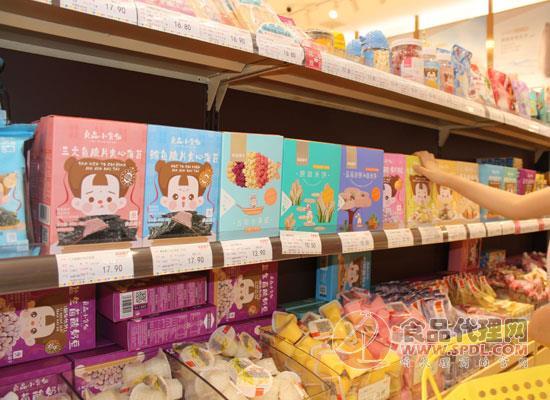 《儿童零食通用要求》团体标准出炉,儿童零食概念获得明确定义