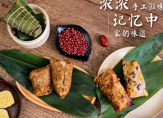 知味观速冻粽子多少钱,带你品味自然的味道