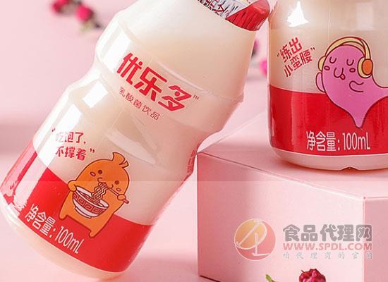 优乐多乳酸菌饮料价格是多少,健康美味零脂肪