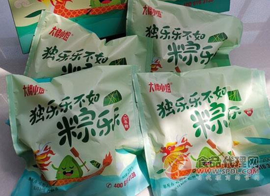 大棉小姐速凍粽子多少錢,節日里理想的送禮佳品
