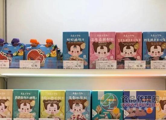 大力布局兒童市場,良品鋪子新品兒童零食上線