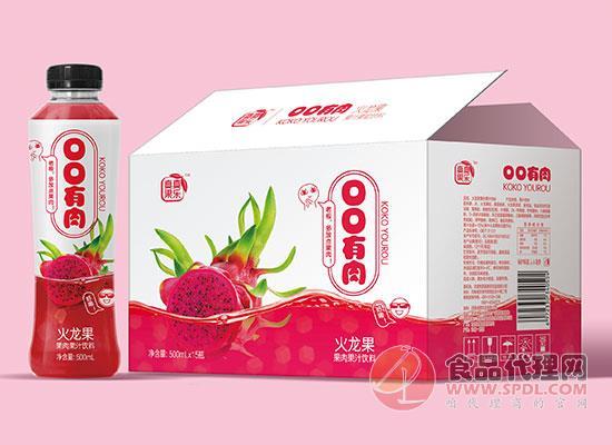 官宣!濟源市真真果樂飲品有限公司牽手食品代理網,共創美好未來!