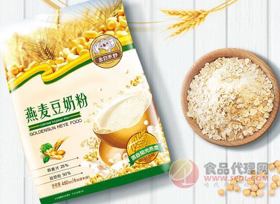 金日禾野燕麦豆奶粉怎么样,让你大饱口福