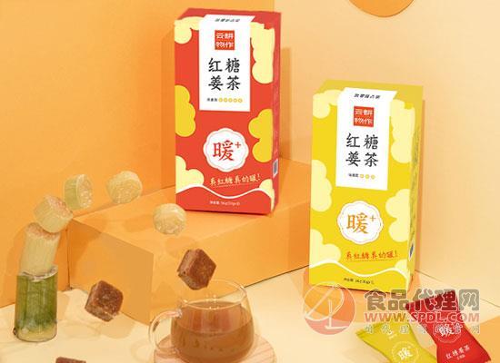 云耕物作红糖姜茶价格是多少,天然直榨无添加