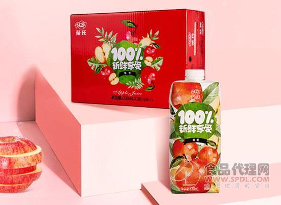 榮氏蘋果汁好喝嗎,喝不胖的元氣果汁