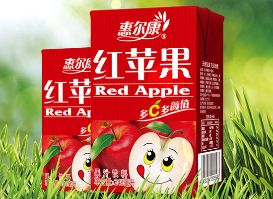 惠尔康红苹果汁价格是多少,香气宜人