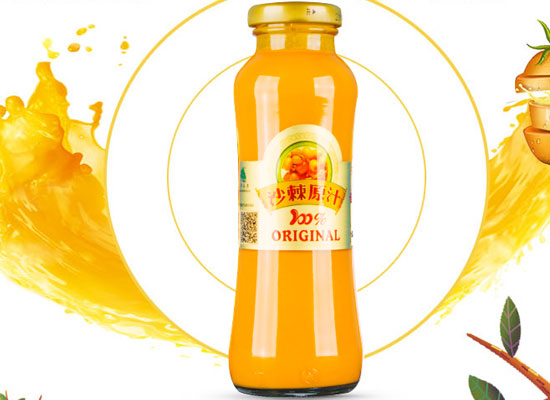 慧华圣果沙棘原汁价格是多少,来自大自然的馈赠
